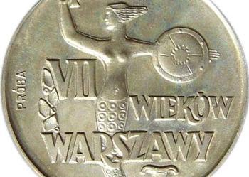 10 zł VII WIEKÓW WARSZAWY 1965 PRÓBA
