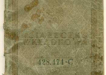 Książeczka wkładkowa PKO Kalisz 1 1932 rok 428.474-C