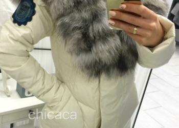Płaszcz zimowy puchowy z lisem na kapturze i kołnierzu S-2XL
