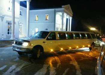 wynajem limuzyn ozorków,wypożyczalnia limuzyn ozorków,