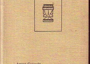 (9681) Z DZIEJÓW BRAZYLII – ANTONI GAJEWSKI