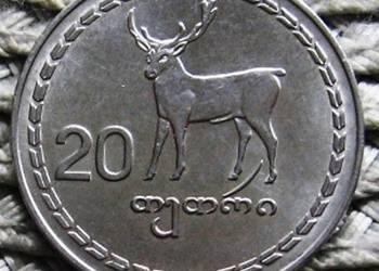 Gruzja 20 Tetri 1993r