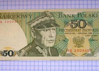BANKNOT - 50 ZŁOTYCH 1988 ROK - POLSKA ( K. ŚWIERCZEWSKI )