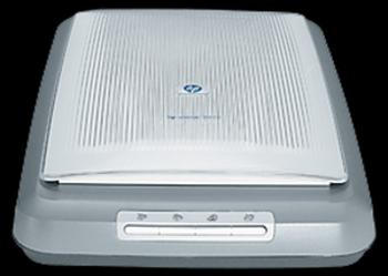 Skaner HP Scanjet 3970 USB 2400x2400DPI Slajdy