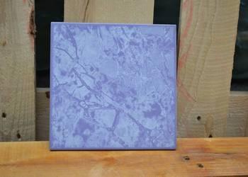 Płytka ścienna Iris Ceramica Italy Bulding Violet 20x20