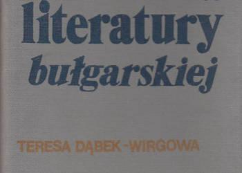 (01615) HISTORIA LITERATURY BUŁGARSKIEJ (ZARYS) – TERESA DĄB