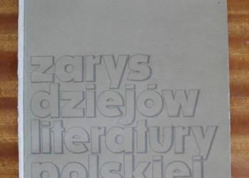Zarys dziejów literatury polskiej 1963 rok