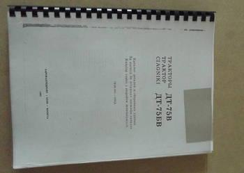 Katalog części T25, T40, LTZ, MTZ, JUMZ, DT75, T130, T170