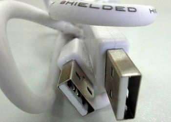 Kabel USB przedłużacz NOWY