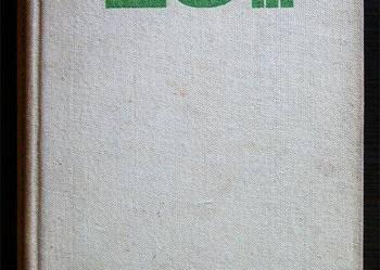 """St. Lem – """"Opowieści o pilocie  Pirxie"""" F.K."""