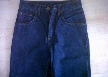 Modne spodnie Firmy HIS,rozm.34/36 ,NOWE!