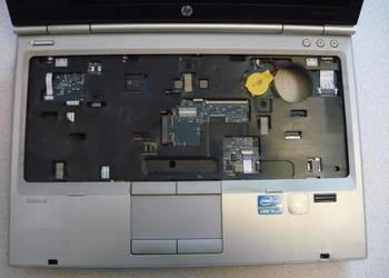 Sprzedam obudowę do laptopa elitebook HP 2560p za 150zł