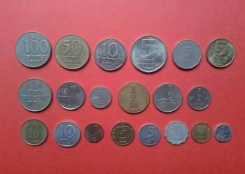 Monety Izrael 20 sztuk