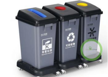 Kosz 3-komorowy do segregacji odpadów