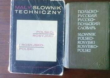 Mały słow. tech. rosyjsko- polski,polsko-rosyjski i kieszon.