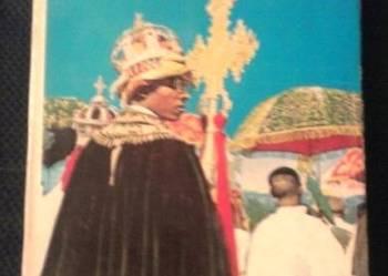 ETIOPIA – Jan Weraksa – 1975