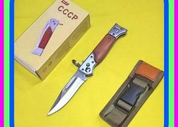 JB Potężny Nóż Bagnet Sprężynowy Ak47 Sztylet Wojskowy 22cm