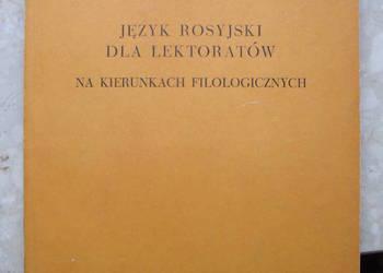 Jęz. ros. dla lektoratów na kier. filologicznych - K.Bajor