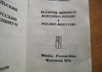 MINIATUROWY SŁOWNIK ROSYJSKO - POLSKI - Józef Chlabicz