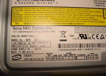 Label Flash Nec DVD RW AD-7173A IDE Kolor srebrny