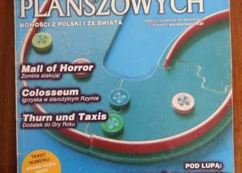 """Magazyn """"Świat gier planszowych"""" 2007 Nr 02"""