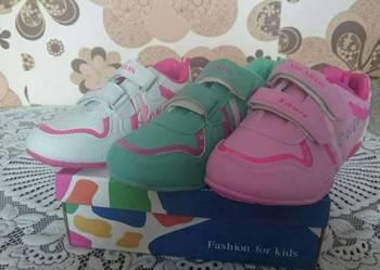 Adidasy dziecięce