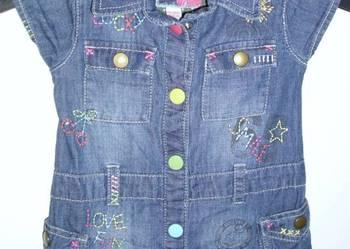 Sukieneczka jeans (NEXT)