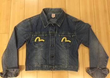 kurtreczka jeansowa, katana, rozm. L