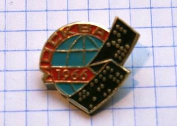 ODZNAKA Z BYŁEGO ZSRR - MOSKWA 1966