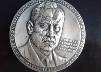Medal : Gimnazjum i liceum w zamosc