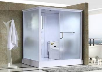 naklejki wc - Sprzedajemy.pl