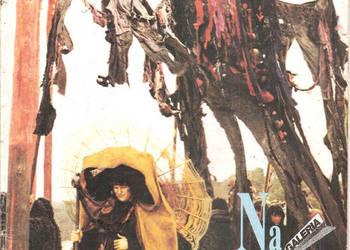 Miesięcznik Fantastyka 2 (77) Luty 1989 Nr indeksu: 35839
