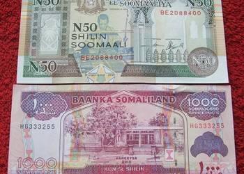 BHUTAN Kolekcjonerskie Banknoty - 2 sztuki UNC ZESTAW