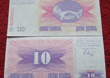 BOŚNIA & HERCEGOWINA 10 DINARA Kolekcjonerski Banknot UNC