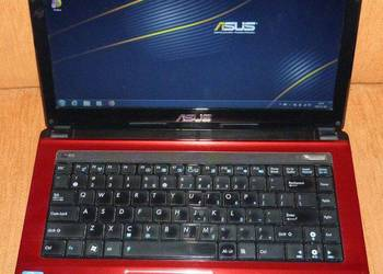 f600b600e3dfb Laptop asus I 7 8x2ghz do gier dwie karty graficzne aluminio ...