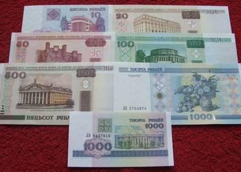 BIAŁORUŚ Kolekcjonerskie Banknoty Zestaw - 7 sztuk UNC