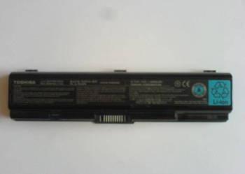 Sprzedam baterie do laptopa TOSHIBA