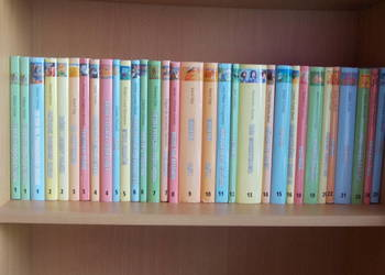 "książki, lektury - seria ""Kurier Poranny"""