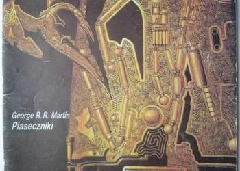 FANTASTYKA - 1986 - NR 07 (46) - MIESIĘCZNIK