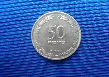 Izrael - 50 Pruta 1949