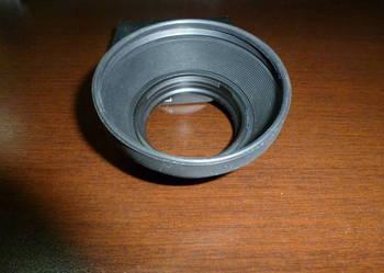 Osłona przeciwsłoneczna Nikon, Nikkor 50 mm Lens Hood LH-2