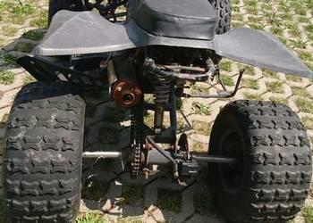 Quad atv 125 hummer