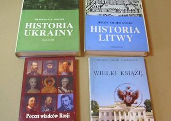 Historia Rosji Litwy Ukrainy Ochrana Romanowowie - Zestaw