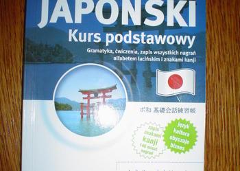 Japoński - Kurs podstawowy (Książka + 2xCD)