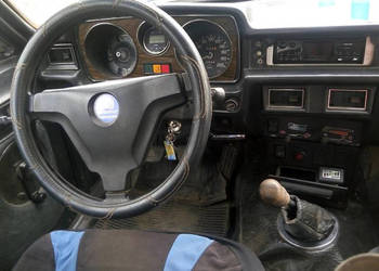 Avto w dobrem stanę wołga gaz 21 do shlubu