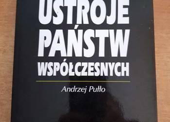 Ustroje Państw Współczesnych - Andrzej Pułło (LexisNexis)