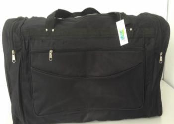 7447fd5151519 Duży plecak - torba podróżna na ramię 2w1 Zamość - Sprzedajemy.pl