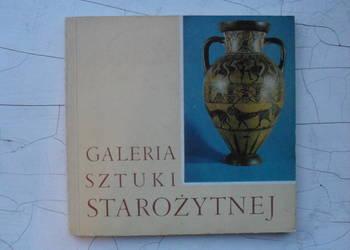 Galeria Sztuki Starożytnej - przewodnik